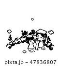 温泉 47836807