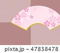 桜 桜花 花のイラスト 47838478
