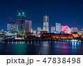 みなとみらい 街並み 横浜の写真 47838498