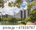 集合住宅 マンション 団地の写真 47838767