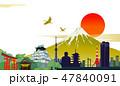 富士山 ランドマーク シンボルのイラスト 47840091