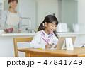 女の子 学習 47841749