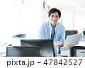 ビジネス パソコン ビジネスマンの写真 47842527