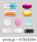 メディカル 医療 医学のイラスト 47843094