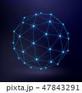 連結 つなぐ 繋ぐのイラスト 47843291