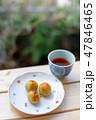 芋 お茶 紅茶の写真 47846465