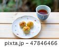 芋 お茶 紅茶の写真 47846466
