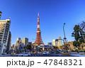 東京タワー 港区 タワーの写真 47848321