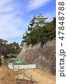 天守閣木造復元工事が始まる名古屋城にて 47848788