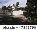 天守閣木造復元工事が始まる名古屋城にて 47848790