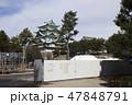 天守閣木造復元工事が始まる名古屋城にて 47848791