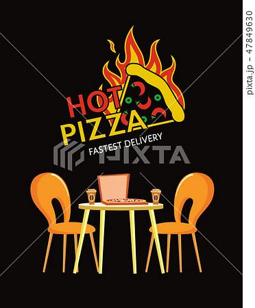 Hot Pizza Fastest Delivery, Pizzeria Cuisine Logo 47849630