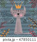 お姫さま プリンセス 姫のイラスト 47850111