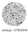 エコ エコロジー アイコンのイラスト 47850940
