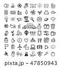 エコ エコロジー アイコンのイラスト 47850943