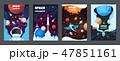 スペース 空間 宇宙のイラスト 47851161