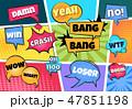 コミック スピーチ 台詞のイラスト 47851198