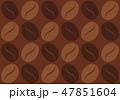 コーヒー パターン 柄のイラスト 47851604