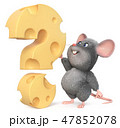 3d illustration funny mouse with cheese 47852078