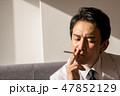 たばこ 喫煙 タバコの写真 47852129