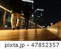 東京 丸の内 人物 下半身 2人 47852357