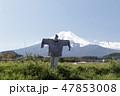 富士山 田んぼ 晴れの写真 47853008