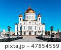 Temple of Christ the Savior. Russian church. 47854559