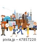 働く人々のビジネスシーン 47857220