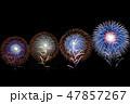 花火 花火大会 打ち上げ花火の写真 47857267