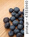 果物 フルーツ ブルーベリーの写真 47858440