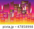 建築 町中 中心街のイラスト 47858998