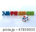 CG 3D イラスト 立体 デザイン 車 救急車 医療 病院 保険 入院 手術 退院 通院 47859935
