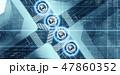 CG 47860352