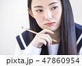 女性 女子高生 高校生の写真 47860954