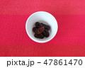 茶福豆 大きい豆 47861470