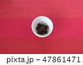 茶福豆 大きい豆 47861471