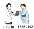 日本ユニバーサルマナー協会監修素材筆談 47861492