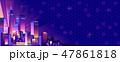 都市 ネオン ベクトルのイラスト 47861818