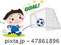 スポーツ8_サッカー 47861896