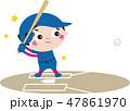 野球 ソフトボール 球技のイラスト 47861970