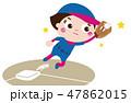 野球 ソフトボール 球技のイラスト 47862015