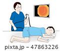 大腸内視鏡検査 47863226