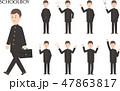 男子学生のベクターイラストセット 47863817