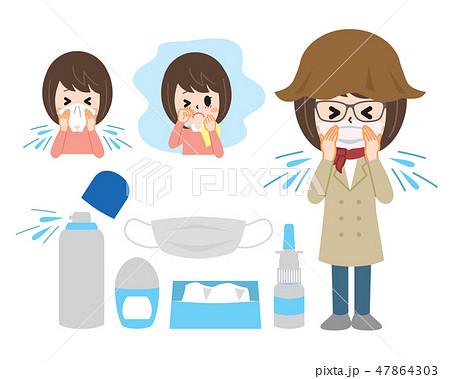 花粉症 グッズと女性 47864303
