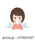 花粉症 アレルギー くしゃみのイラスト 47864307