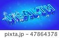 青 青い フォントのイラスト 47864378
