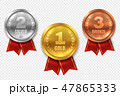 アワード メダル 金のイラスト 47865333