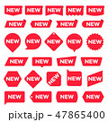 新 新しい 赤のイラスト 47865400