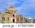 原爆ドーム 広島 世界遺産の写真 47865980