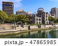 原爆ドーム 広島 世界遺産の写真 47865985